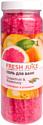 Соль для ванны Fresh Juice Грейпфрут и розмарин