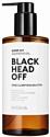 Гидрофильное масло Missha Super Off Cleansing Oil Blackhead Off
