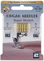 Иглы для швейной машины Organ 5/75 супер стрейч
