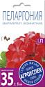 Семена цветов, 3 шт. Агро успех Пеларгония Маргарита красная низкорослая F1