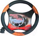 Оплетка на руль AVG 2020B / 310071