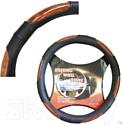 Оплетка на руль AVG 2037B / 310095