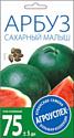 Семена, 5 шт. Агро успех Арбуз сахарный малыш ранний / 17592