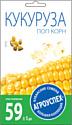 Семена, 5 шт. Агро успех Кукуруза Попкорн / 25493