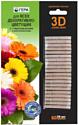 Удобрение Гера Для декоративно-цветущих растений