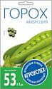 Семена, 5 шт. Агро успех Горох Амброзия сахарный ранний / 17595