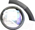 Оплетка на руль AVG 1004B / 310040