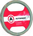 Оплетка на руль Autoprofi AP-810 D.GY/GY/BE