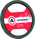 Оплетка на руль Autoprofi AP-810 BK/BK/GY