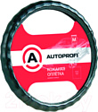 Оплетка на руль Autoprofi AP-265 BK