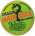 Воск для укладки волос Johnny's Chop Shop Средней фиксации
