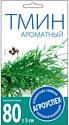 Семена Агро успех Тмин Ароматный / 37181
