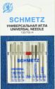 Иглы для швейной машины Schmetz 130/705H универсальная, джинс, стрейч, двойная №8/2(8+1)