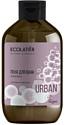 Пена для ванны Ecolatier Urban лаванда и нектарин