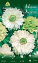 Семена цветов АПД Анемона Ст. Бриджид Маунт Эверест / A30014