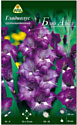 Семена цветов АПД Гладиолус Блю Айсл / A30141