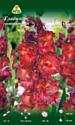 Семена цветов АПД Гладиолус Бимбо / A30138