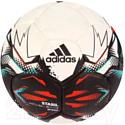 Гандбольный мяч Adidas Stabil Sponge / CD8591