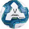 Мяч для футзала Jogel BC20 Blaster