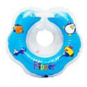 FLIPPER Круг на шею для купания малышей ГОЛУБОЙ