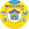Мозаика Red Cat круглая 200 шт М-1040