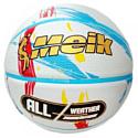 Мяч баскетбольный Zez Sport MK-2311 white