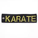 Брелок Karate