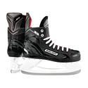Коньки хоккейные Bauer NS YTH р-р 13