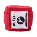 Бинт боксерский Rusco 2,5 м red