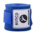 Бинт боксерский Rusco 2,5 м blue