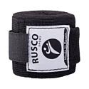 Бинт боксерский Rusco 2,5 м black