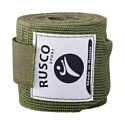 Бинт боксерский Rusco 4,5 м khaki