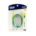 Скакалка Ausini VT20-10570 green
