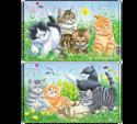"""Larsen, Норвегия Larsen """"Милые котята"""", 10 элементов, CU5"""