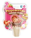 """1 TOY, Сингапур Куколки с мягкими прическами """"Мороженки сквиши стайл"""", ароматизированные, в ассортименте 10 видов, Т16226"""