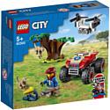 LEGO, Дания Конструктор LEGO City 60300: Спасательный вездеход для зверей, 60300