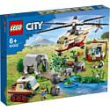 LEGO, Дания Конструктор LEGO City 60302: Операция по спасению зверей, 60302