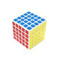 Portative, Китай Головоломка 5х5 (кубик Рубика), MF8801