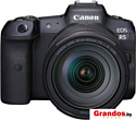 Canon EOS R5 Kit 24-105mm f/4L