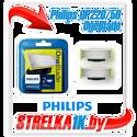 Accessories Philips QP220/50 Сменное лезвие OneBlade