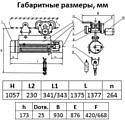 TOR CD г/п 5,0 т 18 м
