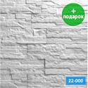 Royal Legend Афины 22-000