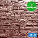 Royal Legend Афины 22-680
