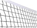 Волейбольная сетка VN4-007