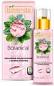Cыворотка для лица с розовой глиной BOTANICAL CLAYS веганская