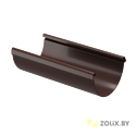 Желоб водосточный Docke Lux (Шоколад) 3м