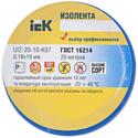 IEK / ИЗОЛЕНТА  0,13*15 мм (UIZ-13-10-K07)
