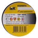 IEK / ИЗОЛЕНТА  0,13*15 мм (UIZ-13-15-20MS-K02)
