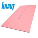 Knauf ГКЛО 2500х1200х12,5 (огнестойкий)