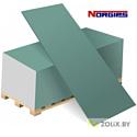 Norgips GKBI 12,5*1200*2600 (влагостойкий)